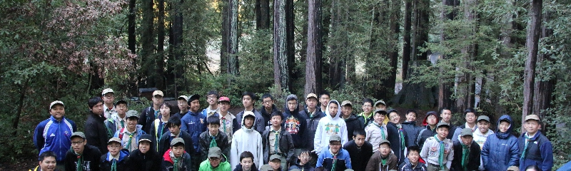 Boy Scout Camp Nov 2014